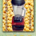 进口商用小型现磨豆浆机价格图片