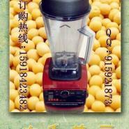 进口美的五谷现磨豆浆机价格图片