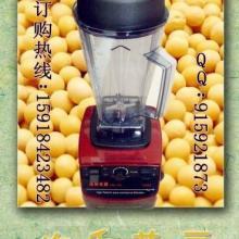 供应万卓wz769商用现磨豆浆机