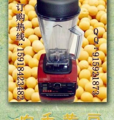 现磨豆浆机图片/现磨豆浆机样板图 (1)