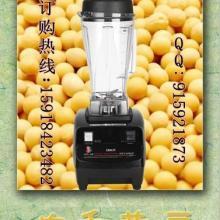 供应万卓直流商用现磨豆浆机批发价格