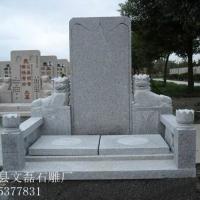 供应山东省嘉祥雕刻墓群墓碑,石雕墓群石头墓群供货商