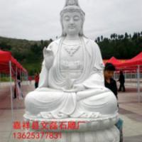 【嘉祥石雕厂】供应那里雕刻石雕观音人物雕塑动物雕塑