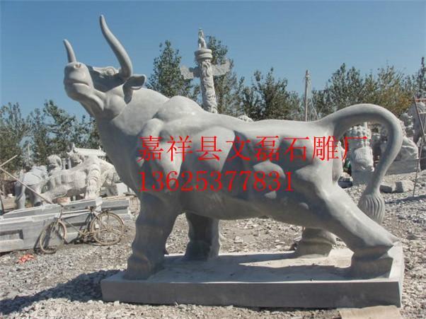 供应河北石家庄动物浮雕,动物浮雕,十二生肖石雕供货商