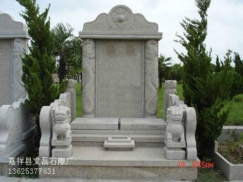 供应墓碑雕刻,山东墓碑雕刻,济宁墓碑雕刻