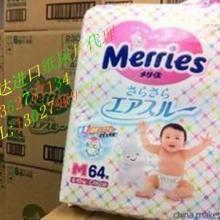 供应日本纸尿片进口报关,纸尿片香港快件进口