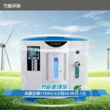供应医疗器具增氧机/氧气机厂家