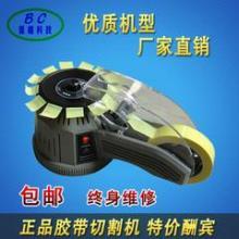 供应ZCUT-2胶纸机