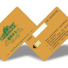 供应VIP积分卡会员卡套餐/会员卡制作1000张/刷卡/会员卡系统批发