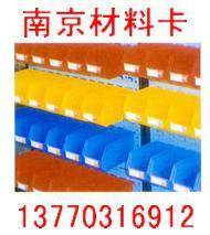 環球牌零件盒規格,零件盒、塑料盒