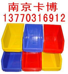 供应南京零件盒-南京卡博