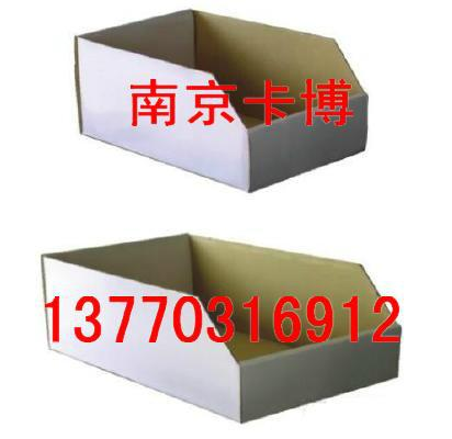 供应纸零件盒汽车4S专用纸零件盒