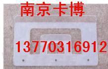 供应 6S看板夹,货架专用看板夹-13770316912