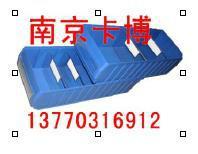 供应分隔式零件盒-13770316912