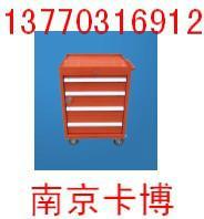 工具车工具柜