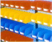 供应斜口零件盒,南京斜口零件盒样版图,斜口零件盒报价,斜口零件盒规格