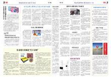 供应报纸印刷