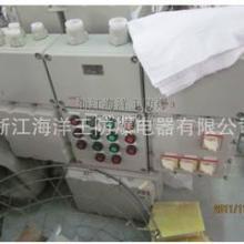 优质防爆电器厂新疆防爆空调厂