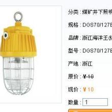 优质新疆防爆灯报价防爆灯厂报价18699662882