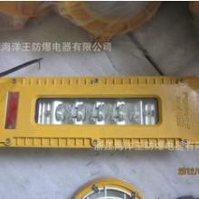 优质矿用隔离LED防爆灯厂新疆防爆灯厂