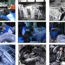 供应服装电子数码产品设备废料销毁图片