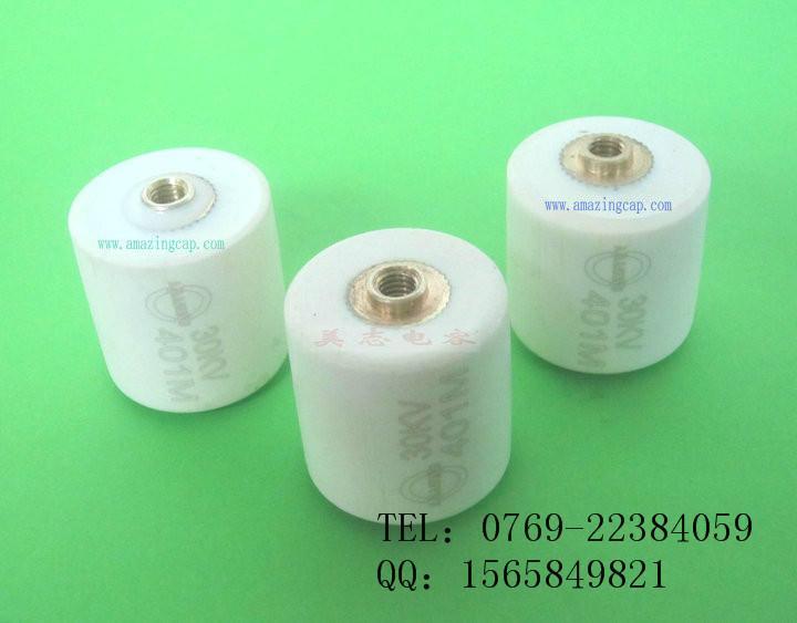 供应20kv102高压陶瓷倍压电容X光机电容