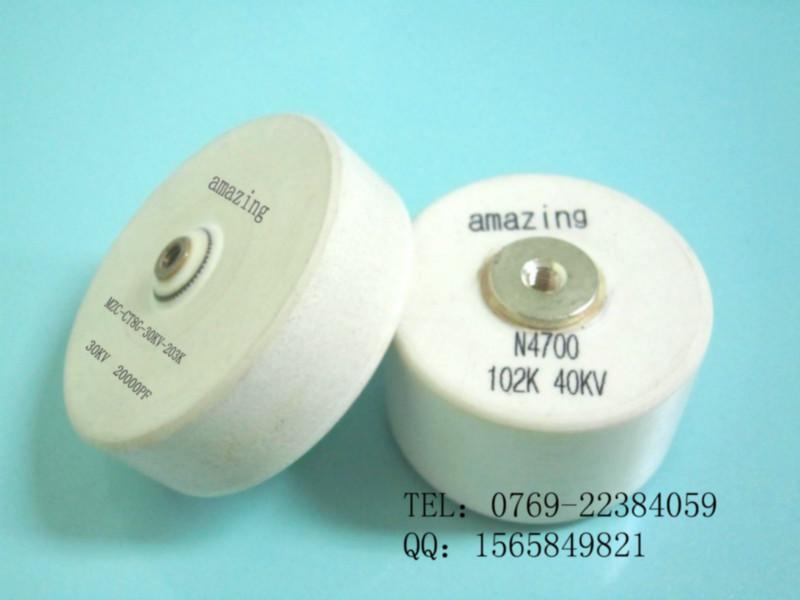 厂家直销高压陶瓷电容50KV103M倍压电容