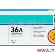 供应惠普12A硒鼓降价惠普88A硒鼓直销HP36A硒鼓