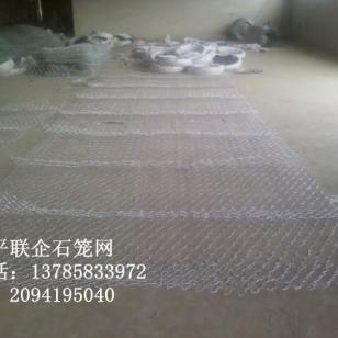 甘肃公路路基边坡支护石笼网镀锌图片