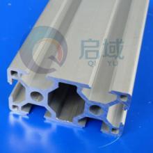 3060工业铝型材流水线型材铝合   铝合金型材厂家图片