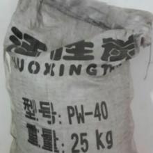 内蒙古包头市活性氧化铝