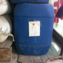 包头市循环水阻垢剂0472图片