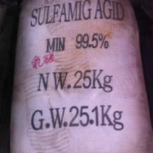 达旗氨基磺酸用于清洗