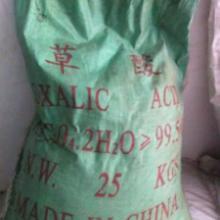 供应内蒙古包头市用于清洗的90草酸