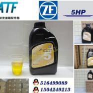 ZF5HP自动变速箱油图片