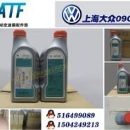 上海大众09G油图片
