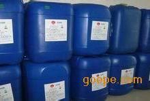 供应除油粉