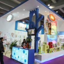 供应2014广州婴童产品特卖会