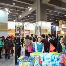 供应2014广州婴童家庭教育嘉年华