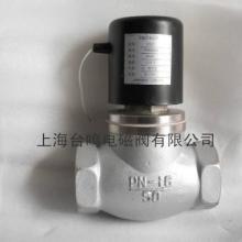 ZBSF电磁阀 ZBSF不锈钢电磁阀 ZBSF不锈钢法兰电磁阀