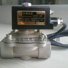 高压电磁阀,不锈钢高压电磁阀,内螺纹高压电磁阀