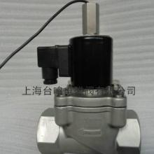 带反馈信号电磁阀,带信号反馈电磁阀,信号反馈电磁阀