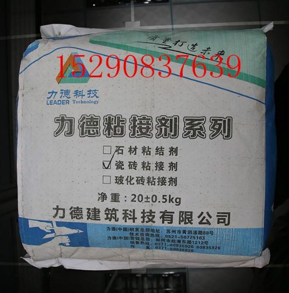 供应临汾瓷砖粘结剂/霍州有瓷砖粘结剂代理商/粘结剂价格