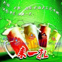 营养保健绿色饮品