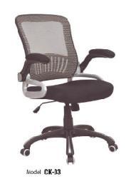 供应广东办公椅、广东职员椅CK-03