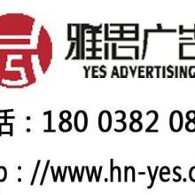 供应三门峡地区电视台电话广告价格批发