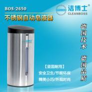 郑州自动给皂液器304不锈钢厂家图片