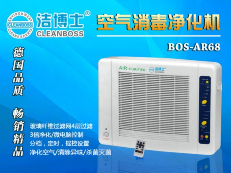 供应河南空气净化器总经销、河南空气净化机厂家批发价格