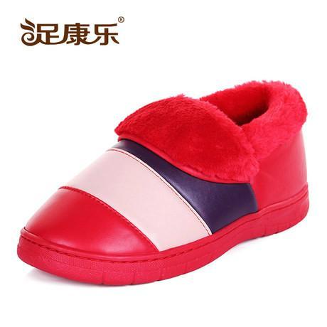 供应冬季情侣棉拖鞋包跟厚底女防水家居拖鞋冬可爱男士毛毛鞋保暖棉鞋