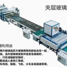 供应夹层玻璃生产线